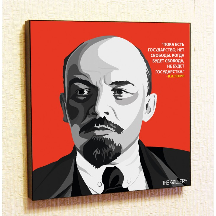 Картина постер в стиле поп-арт Владимир Ильич Ленин